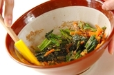 青菜のクルミみそ和えの作り方2