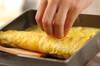 卵のウインナー巻きの作り方の手順4