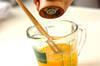 卵のウインナー巻きの作り方の手順1