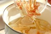 麩の合わせみそ汁の作り方2