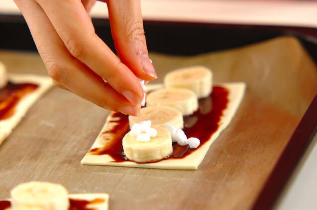 チョコバナナパイの作り方の手順4