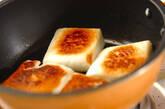 ハンペンのバターソテーの作り方3