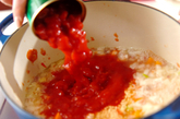 ハンバーグとレンズ豆の煮込みの作り方3