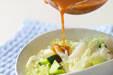 白菜と梨のサラダの作り方5