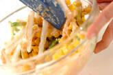 大根の明太マヨ和えの作り方5