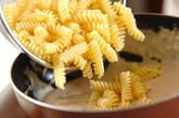 マッシュルームのチーズクリームパスタの作り方3