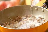 糸コンとエノキのしぐれ煮の作り方4