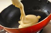 ふんわりパンケーキのフレンチトーストの作り方4