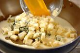 いろいろチーズのショートパスタの作り方3