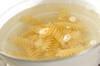 いろいろチーズのショートパスタの作り方の手順2