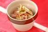 根菜の梅肉和えの作り方の手順
