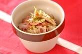 根菜の梅肉和え