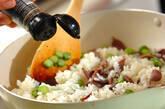 砂肝のバターライスの作り方3