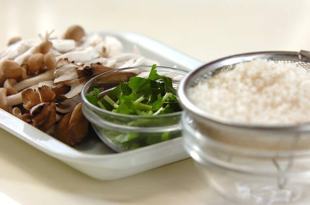 キノコのうまみたっぷり!マイタケの炊き込みご飯の作り方の手順1