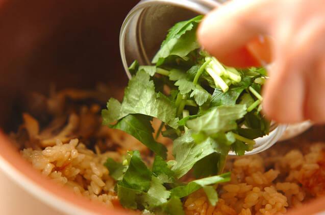 キノコのうまみたっぷり!マイタケの炊き込みご飯の作り方の手順6