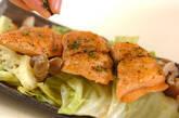 鮭のバター蒸し煮の作り方8