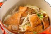 鮭のバター蒸し煮の作り方7
