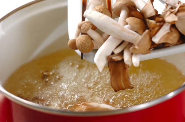 マイタケのみそ汁の作り方の手順3