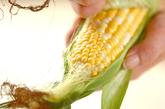 トウモロコシのポタージュの作り方1