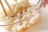大根のユズ風味の作り方の手順3
