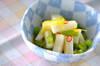 大根のユズ風味の作り方の手順