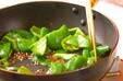 トビウオの塩焼きの作り方の手順5
