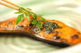 鮭の香り焼きの作り方2