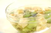 フルーツアンニン豆腐の下準備2