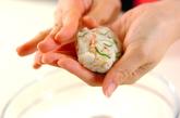 里芋のさつま揚げ風の作り方2