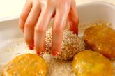 ツナ入りカレーコロッケの作り方3