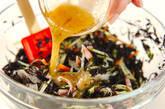 ヒジキの洋風サラダの作り方8