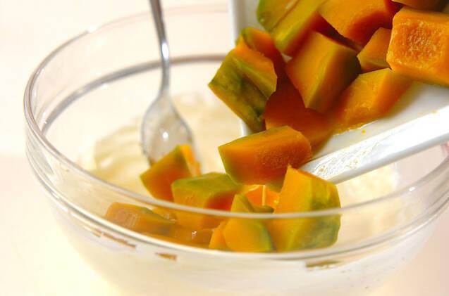 カボチャのチーズ和えの作り方の手順3