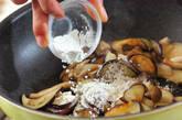 トマトソース煮込みハンバーグの作り方7