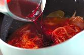 トマトソース煮込みハンバーグの作り方4