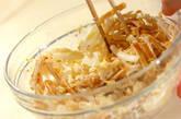 白菜の和風コールスローの作り方3
