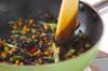 だし巻き卵ヒジキ入りの作り方の手順2