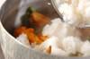 手羽肉のおろし煮の作り方の手順6