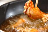 手羽肉のおろし煮の作り方1