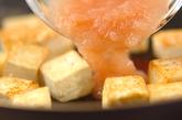 豆腐のタラコがらめの作り方2