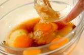 甘酢ショウガ入りだし巻き卵の下準備2