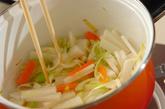 牛肉入りスープの作り方1