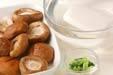 シイタケの長芋和えの下準備1