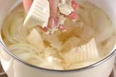 豆腐のゴマみそ汁の作り方4