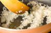 チキントマトリゾットの作り方の手順2