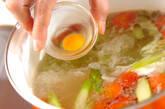 アスパラの中華スープの作り方4