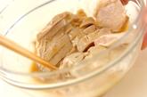 ゆで鶏のエスニックサンドの作り方2