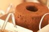 チョコレートシフォンの作り方の手順