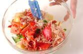 和風トマトサラダの作り方2