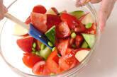 和風トマトサラダの作り方1