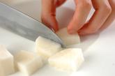 長芋の塩炒めの作り方1